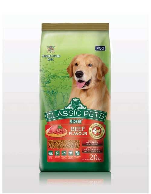 đồ ăn khô cho chó classic pets
