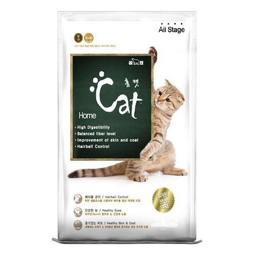 đồ ăn cho mèo con